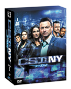 CSI:NY2