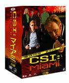 CSI:マイアミ4