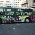 CSI:バス03