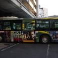 CSI:バス08