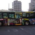 CSI:バス07