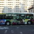 CSI:バス02