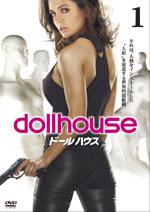 Dollhouse11_rd_j